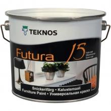 Краска Teknos Futura 15 РМ1 9 л