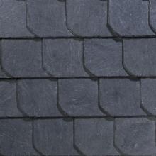 Плитка Rathscheck универсальная кладка темно-серый