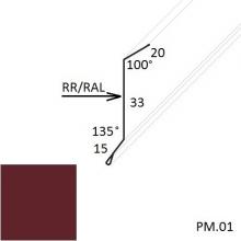 Планка примыкания в штробу Полиэстер (Zn 140)