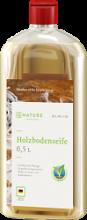 Универсальный очиститель 110 Holzbodenseife