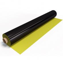 Гидроизоляционная ПВХ-мембрана Технониколь Logicbase V-SL желтая 1,5 мм 2,05x20 м