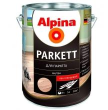 Лак паркетный Alpina Parkett глянцевый 5 л