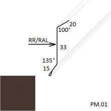 Планка примыкания в штробу Матовый полиэстер (Zn 140)